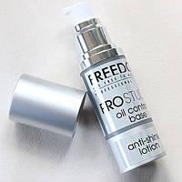 Матирующая база под макияж Freedom Pro Studio Anti-Shine Lotion