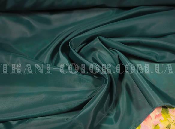 Подкладочная ткань нейлоновая морская волна (Европа), фото 2