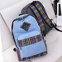Оригинальный рюкзак с вышивкой в этно-стиле, цвета в наличии, фото 1