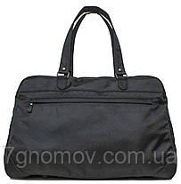 Дорожная сумка VATTO B14 N1, фото 3