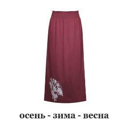 Трикотажные юбки