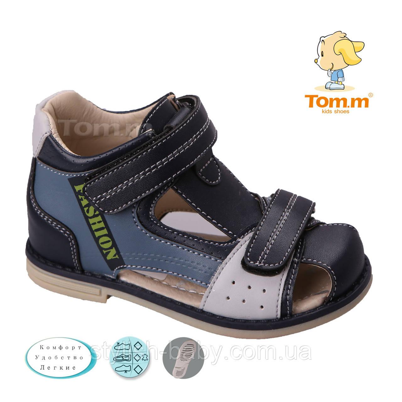 Детская летняя обувь оптом. Детские босоножки бренда Tom.m для мальчиков (рр. с 20 по 25)