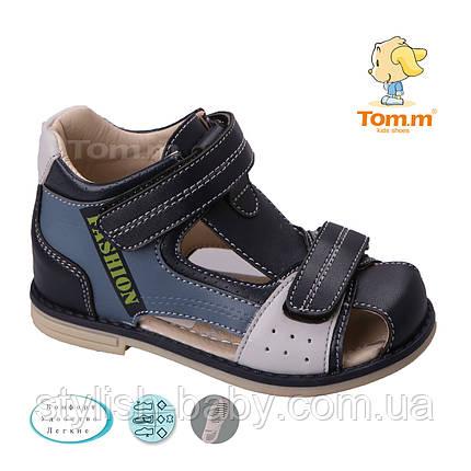 Детская летняя обувь оптом. Детские босоножки бренда Tom.m для мальчиков (рр. с 20 по 25), фото 2