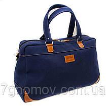 Дорожная сумка VATTO B14 H2 Kr190, фото 2