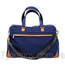 Дорожная сумка VATTO B14 H2 Kr190, фото 3