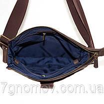 Мужская сумка VATTO Mk18 Kr450, фото 3