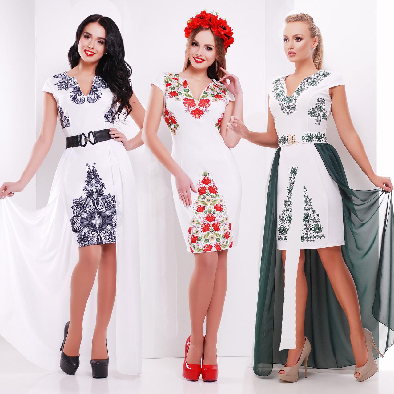 19b18acdfe7 Купить Короткое платье со съемной длинной шифоновой юбкой по лучшей ...
