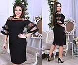 Элегантное платье средней длины приталенного силуэта с короткими широкими рукавами Размеры: 46-48,50-52,54-56,, фото 2