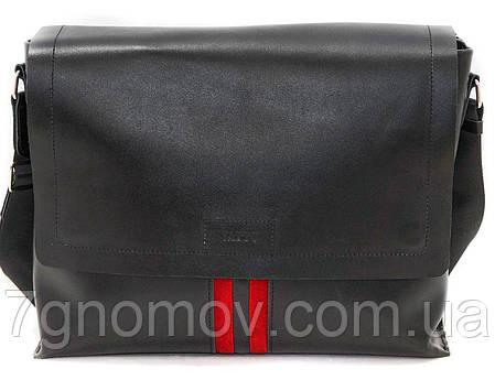 Мужская сумка VATTO Mk34 Kaz1Z3, фото 2