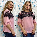 Модная женская блуза , фото 3