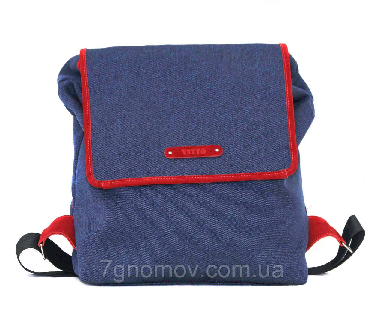 Рюкзак текстильный VATTO MT26 Man15Kaz580