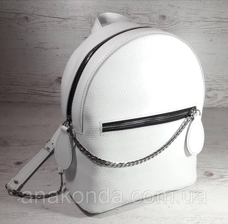 115-XL Натуральная кожа РАЗМЕР XL Городской рюкзак Кожаный рюкзак белый Рюкзак женский белый кожаный