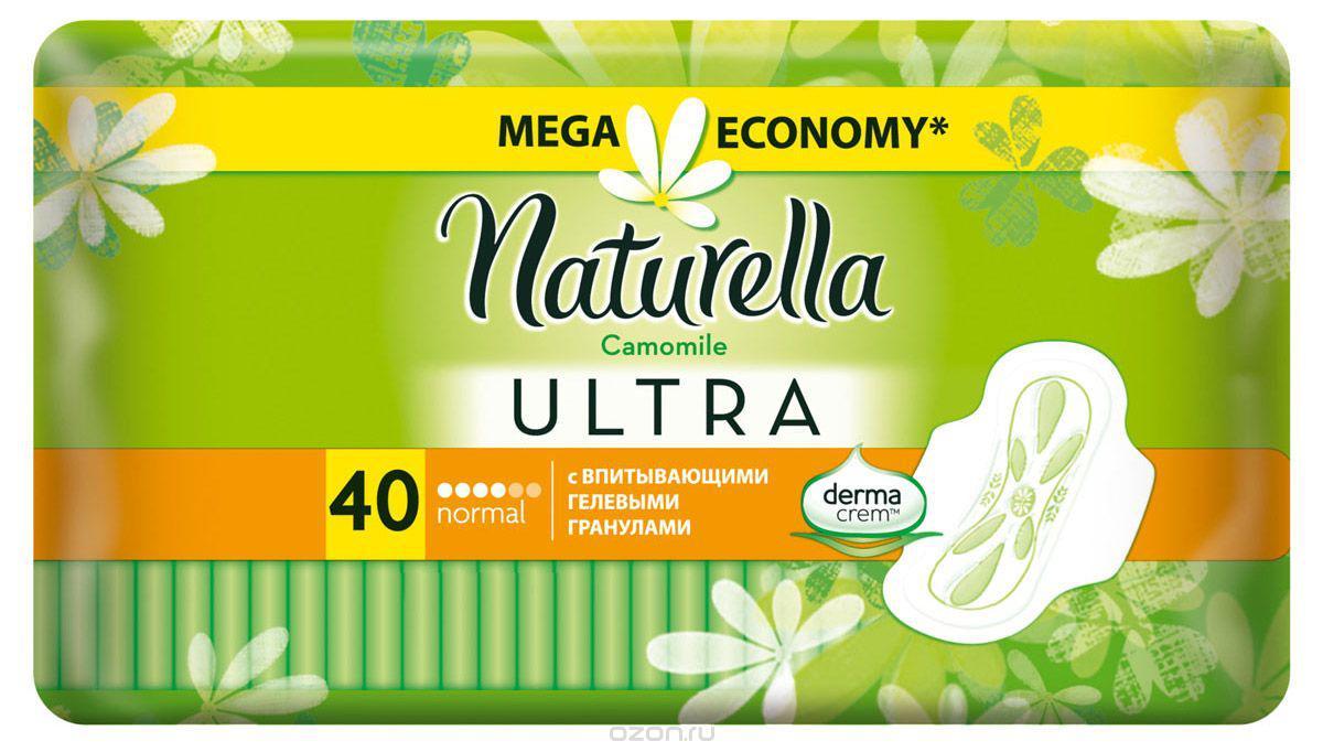 """Прокладки женские """"Naturella ultra"""" 4 капли (40шт.)"""