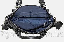 Мужская сумка VATTO Mk20 Kaz1, фото 2