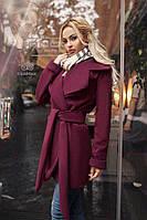 Пальто кашемировое мод.131, фото 1