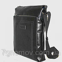 Мужская сумка VATTO Mk41 Kaz1, фото 2