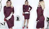 c6459803373 Beatrissa-shop - интернет-магазин стильной молодежной женской одежды. г.  Одесса. 92% положительных отзывов. (115 отзывов) · Костюм 29578
