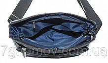 Мужская сумка VATTO Mk41 Kr670, фото 3
