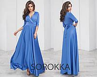 46a091385058 Шикарное вечернее шелковое платье в пол с декольте Производитель Украина р. 42-46