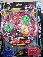 Бейблейд beyblade 4шт с ареной