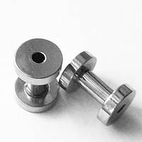 Тоннель для пирсинга ушей ( сталь 316L), диаметр 3 мм.(цена за 1шт)