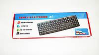 Клавиатура KEYBOARD X1 K107 USB, фото 3