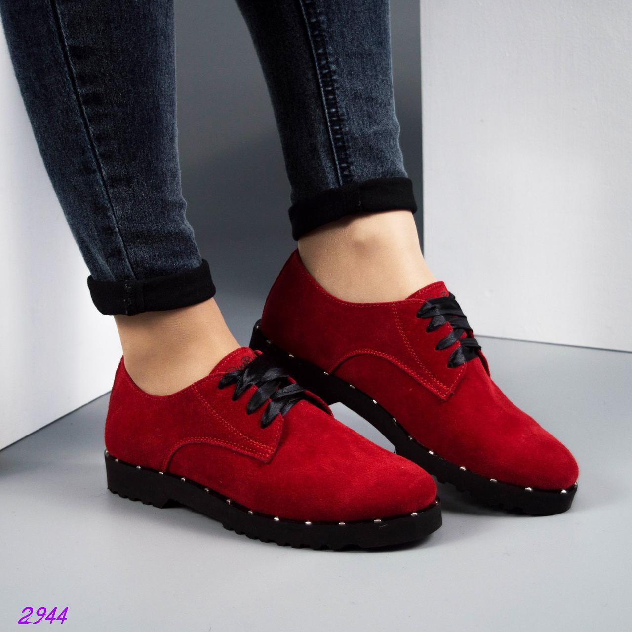 Стильные туфли с атласной шнуровкой. Цвет- красный.Размер 39