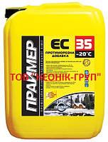 """ЕС-35 """"ПРАЙМЕР"""" ПРОТИМОРОЗНА ДОБАВКА  (ПРОЗОРА) (-20°С) 6кг"""