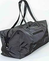 Дорожня сумка VATTO B55 N3, фото 3