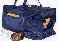 Дорожная сумка VATTO B55 N4