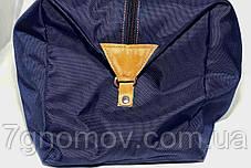 Дорожная сумка VATTO B55 N4, фото 3