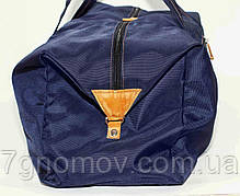 Дорожная сумка VATTO B55 N4, фото 2