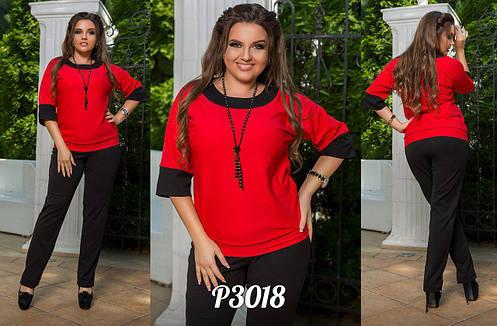 dc3ea03a0b5 Женский костюм больших размеров блузка и брюки  продажа