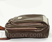 Мужской рюкзак VATTO Mk47 Kaz400N1, фото 3