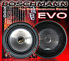 "Автомобильная акустика 6,5"" (165см) однополосная коаксиальная BM Boschmann EVO-65 200W, фото 4"