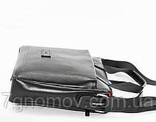 Мужская сумка VATTO Mk33.1 Kaz1, фото 3