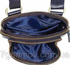 Мужская сумка VATTO Mk12 F1, фото 3