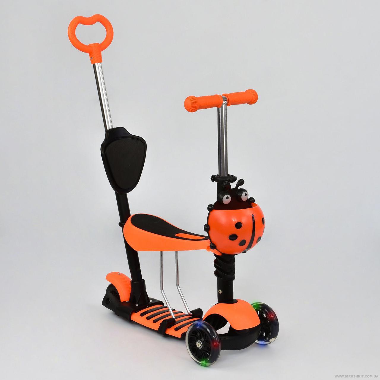Самокат-беговел 3-х колесный Best Scooter 5 в 1 А 24681 - 3080 оранжев