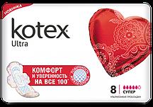"""Прокладки женские гигиенические """"Kotex ultra"""" 5 капель (8шт.)"""