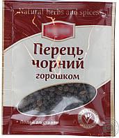 Перец черный горошком 20г Лучшее качество
