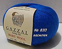Нитки пряжа для вязания Baby wool Gazzal Беби вул Газзал № 830