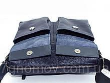 Мужская сумка VATTO Mk41.4 F1Kaz600, фото 3