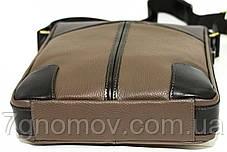 Мужская сумка VATTO Mk10 F13Kaz1, фото 3