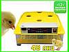 Инвекторный автоматический Инкубатор MS-48
