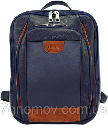 Мужской рюкзак VATTO Mk47 F1Kaz600, фото 2