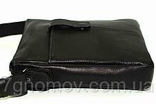 Мужская сумка VATTO Mk18 F8Kaz1, фото 3
