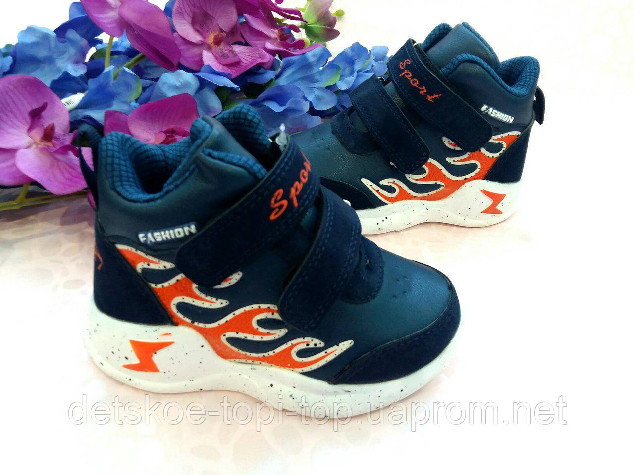Детские кроссовки, ботинки для мальчика