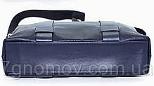 Мужская сумка VATTO Mk23 F1Kaz600, фото 2