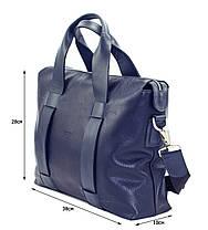 Мужская сумка VATTO Mk23 F1Kaz600, фото 3