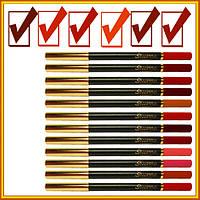 Новое Поступление: Карандаши для Губ Косметические Карминно-Красного Цвета и Ассорти, Оптом Набором 12 шт. Коды 1563 s016 и Ассорти Sivanna.
